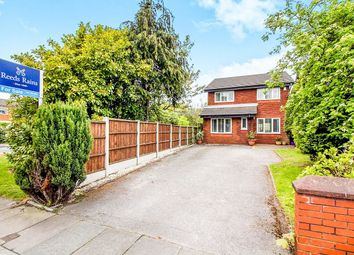Thumbnail 4 bed detached house for sale in Leyfield Road, West Derby, Liverpool