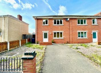 Thumbnail Property to rent in Lunt Road, Bilston