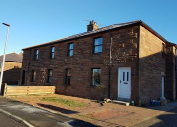 Thumbnail 2 bed flat to rent in Sunderries Avenue, Dumfries