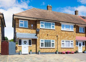 Thumbnail 3 bedroom end terrace house for sale in Trafalgar Road, Rainham