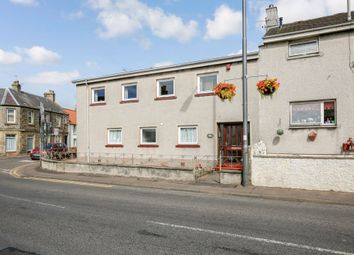 Thumbnail 4 bed property for sale in 2 James Street, Pittenweem