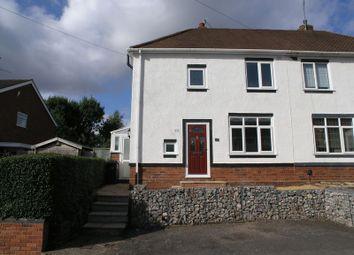Thumbnail 2 bed semi-detached house for sale in Stourbridge, Norton, Cherry Street