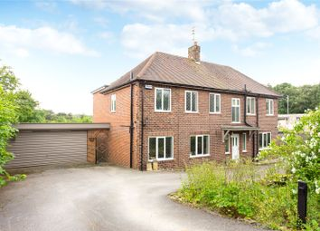 Thumbnail 4 bed detached house for sale in Alwoodley Lane, Leeds, West Yorkshire