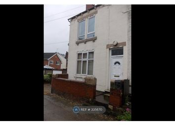 Thumbnail 1 bed flat to rent in Grandstand Road, Wakefield