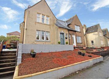 Thumbnail 3 bed semi-detached house for sale in Thornbridge Road, Falkirk