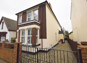 Thumbnail 4 bedroom detached house for sale in Wakeley Road, Rainham, Gillingham