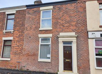 2 bed terraced house for sale in Skeffington Road, Preston PR1