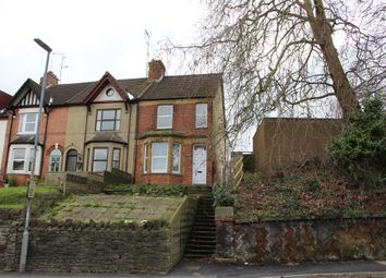 Thumbnail 4 bed end terrace house for sale in Sherborne Road, Yeovil