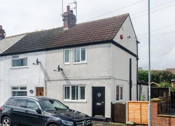 Thumbnail 2 bed cottage for sale in Station Road, Keyingham, Hull