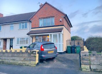 Thumbnail 2 bedroom end terrace house for sale in Lancaster Avenue, Wednesbury