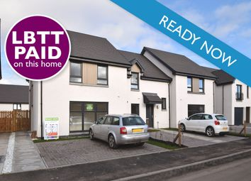 Thumbnail 3 bed end terrace house for sale in 6 Acremoar Drive, Off The A922/South Street, Kinross