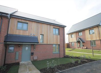 Thumbnail 3 bed end terrace house for sale in Mill Road, Sharnbrook, Bedford