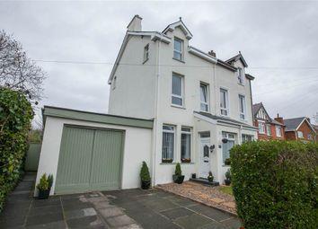 Thumbnail 5 bedroom semi-detached house for sale in 49, Diamond Gardens, Belfast