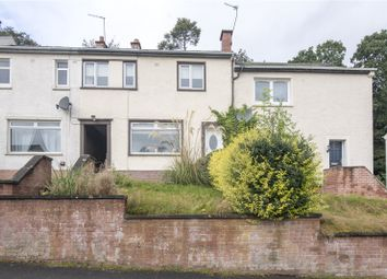 Thumbnail 3 bed terraced house to rent in 8 Gean Road, Alloa