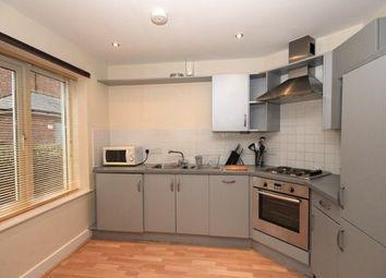 Thumbnail 2 bedroom flat to rent in Heron House, Brinkworth Terrace, York