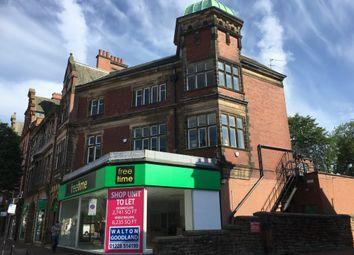 Thumbnail Retail premises to let in 46-48 Castle Street, Carlisle