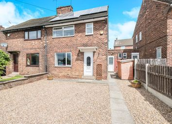 Thumbnail 3 bedroom semi-detached house for sale in Waleswood View, Aston, Sheffield
