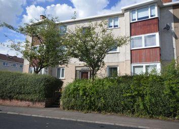 Thumbnail 2 bedroom flat for sale in Yukon Terrace, East Kilbride, Glasgow