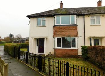 Thumbnail 3 bed end terrace house for sale in Clement Close, Cotonfields, Stafford