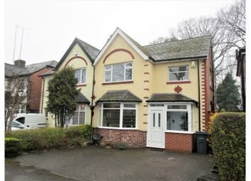 Thumbnail 3 bed semi-detached house for sale in Smirrells Road, Birmingham