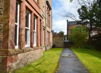 Thumbnail 1 bed flat to rent in Wordsworth Street, Penrith