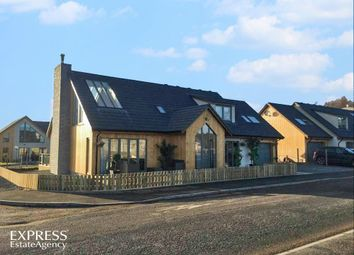 Thumbnail 5 bed detached house for sale in Strathkalnas Park, Sauchen, Inverurie, Aberdeenshire