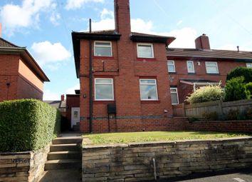 Thumbnail 2 bedroom terraced house for sale in Garrow Hill Avenue, York