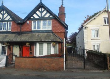 Thumbnail 2 bed semi-detached house for sale in Mill Lane, Rainhill, Prescot