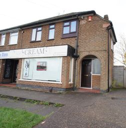 Thumbnail 1 bed flat to rent in Highfield Road, Littleover, Derby
