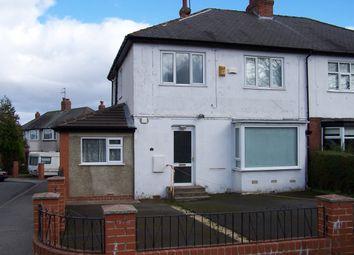 Thumbnail 1 bedroom flat to rent in Kingsley Road, Harrogate