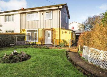 3 bed semi-detached house for sale in Bramerton Road, Bilborough, Nottingham, Nottinghamshire NG8