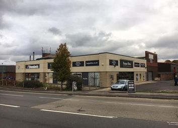 Thumbnail Commercial property for sale in Gateway Park, Greasbrough Street, Rotherham, South Yorkshire