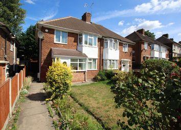 Thumbnail 3 bedroom semi-detached house for sale in Abbeyfield Road, Erdington, Birmingham