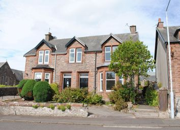 Thumbnail 2 bed semi-detached house to rent in Albany Drive, Lanark