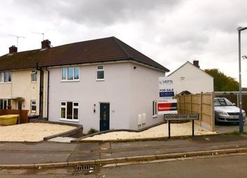 Thumbnail 3 bed end terrace house for sale in Addenbrooke Road, Keresley End, Coventry, Warwickshire