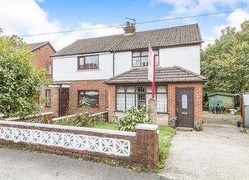 Thumbnail 2 bed semi-detached house for sale in Alexandra Road, Walton-Le-Dale, Preston, Lancashire