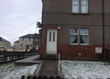 Thumbnail 2 bedroom terraced house to rent in Graham Street (No 7), Kelloholm