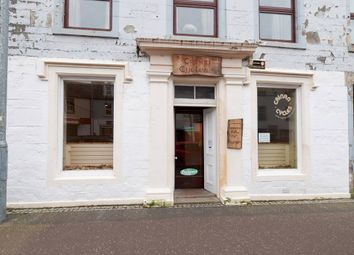 Thumbnail Commercial property for sale in Argyll Street, Lochgilphead, Argyll And Bute