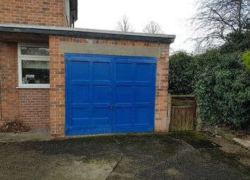 Thumbnail Parking/garage to rent in Enfield Road, Derby