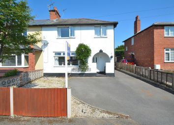 3 bed semi-detached house for sale in The Crescent, Breaston, Derby DE72