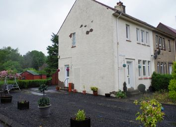 Thumbnail 2 bed semi-detached house for sale in 16 Lintmill Road, Darvel