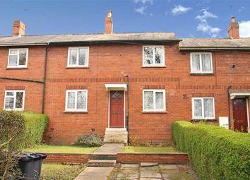 Thumbnail 2 bed terraced house for sale in Oakdale Avenue, Harrogate