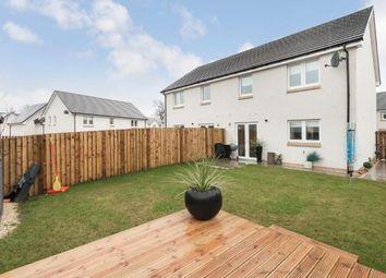 Templehill View, Bearsden, Glasgow, East Dunbartonshire G61