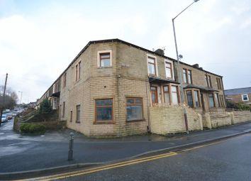 Thumbnail 5 bed end terrace house for sale in Heys Lane, Oswaldtwistle, Accrington