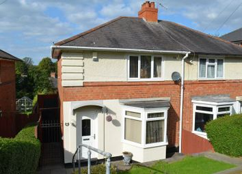 Thumbnail 3 bedroom semi-detached house for sale in Dimsdale Road, Northfield, Birmingham