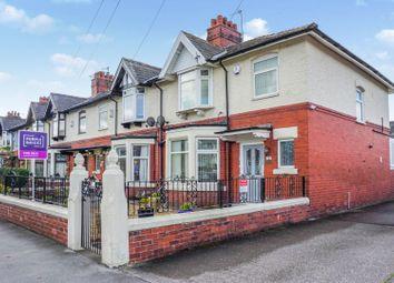 3 bed end terrace house for sale in Brindle Road, Bamber Bridge, Preston PR5