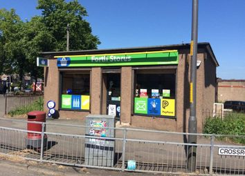 Thumbnail Retail premises for sale in Crossroads Place, Rosyth, Dunfermline