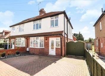 Thumbnail 3 bedroom semi-detached house for sale in Bracken Road, Maidenhead