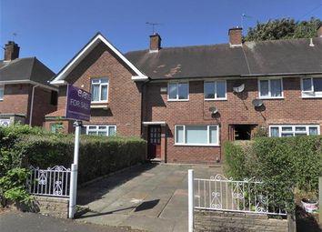 Thumbnail 3 bedroom terraced house for sale in Gregory Avenue, Weoley Castle, Birmingham