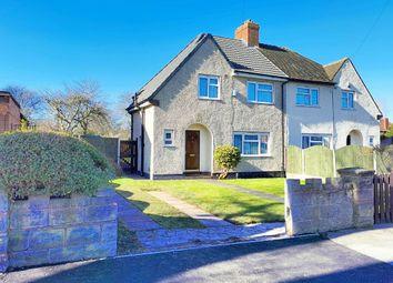 Park Lane, Wednesbury, West Midlands WS10. 3 bed semi-detached house for sale